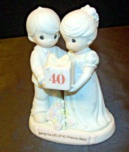 1995 Precious Moments 40th Anniversary Figurine AA20-2175 Vintage Collectible