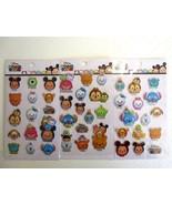 NIP Set of 3 Sheet Disney / Pixar Tsum Tsum Puffy Sparkling Stickers, Fr... - $7.60
