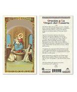 SF001 Spanish ORACION A LA Virgen DEL Rosario Laminated Prayer Cards - 2... - $19.75