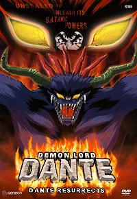 Demon Lord Dante: Dante Resurrects Vol. 01 DVD Brand NEW!