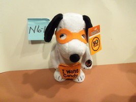 Peanuts Halloween Snoopy in mask animated Plush - $24.99