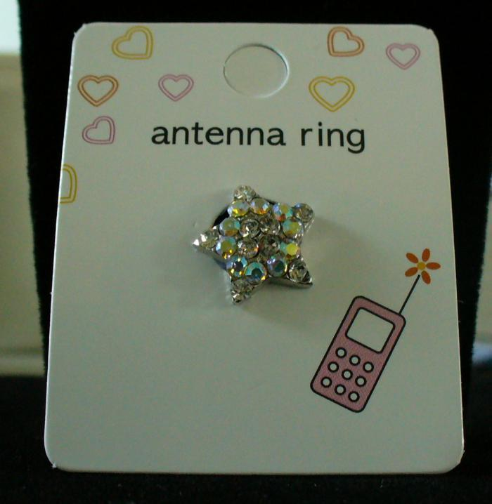 STAR Cell Phone Antenna Ring