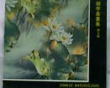 Chinesewatercolor thumb155 crop