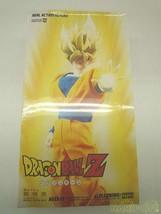 Medicom Toy Super Saiyans Sun Goku - $177.52