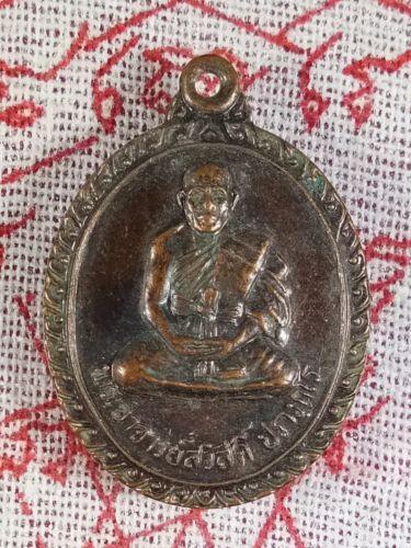 Thai Buddha Amulet Coin Lp Sawut For Good And 50 Similar Items