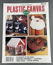 Plastic Canvas Corner Magazine Premier Issue Volume 1 Number 1 Leisure A... - $3.95
