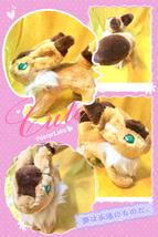 Ghibli castle in the sky laputa fox squirrel plush doll l 0 thumb200