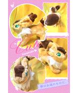 Ghibli castle in the sky laputa fox squirrel plush doll l 0 thumbtall