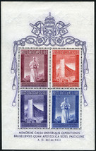 1958 Pope Pius XII Vatican Souvenir Sheet With 4 Stamps Catalog Number 242a MNH