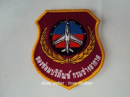 Division Of Aeronautical Engineering Royal Thai Air Force, Rtaf Original Patch - $9.95