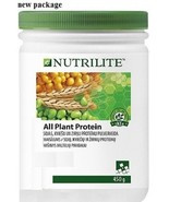1pcs For Amway All Plant Protein NUTRILITE 450g is suitable for gastric ... - $95.00