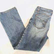 Women's DKNY Soho boot cut cotton blend jeans size 10R - $23.75