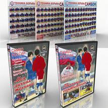 Sambo Wrestling(3 POSTERS) + DVD Sambo Wrestling. + DVD Sambo Wrestling . - $38.71