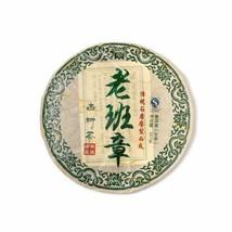 Lao Ban Zhang Old Arbor Raw Pu erh Tea 2013 - $24.99