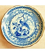 House Of Global Art Japan Blue and White Plate  - $28.05