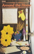 Around the Home, Annie's Crochet & Craft Patterns 87S53 Pillow Potholder... - $2.95