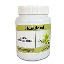 Hamdard Itrifal Ustukhudus 125 gm free shipping & fast shipping - $10.17