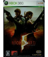 Biohazard 5 (Deluxe Edition in Metal Can), Capcom, XBox 360, NTSC-J Japa... - $19.99