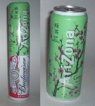 24oz, Beer Soda Can Cover Sleeve Wrap Camo Hider Golf Beach Pool, Spring... - $89,42 MXN