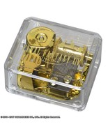 Final Fantasy XIV Orchestra Concert Music Box Torn From The Heavens Squa... - $85.99