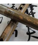 Professional Green Sandalwood Chinese Flute Dizi - $79.00