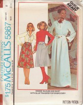 McCALL'S PATTERN 5867 SZ 8 MISSES' BLOUSE, SKIRT WITH EMBROIDERY TRANSFE... - $3.90