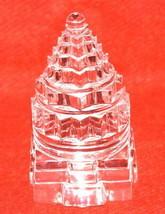 Sphatik Shree Yantra / Quartz Crystal Shri yantra  - 598 gms - Lab certi... - $1,175.00