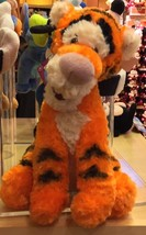 "Disney Parks Exclusive Winnie The Pooh's Tigger 9"" Bean Bag Toy Plush New - $27.42"