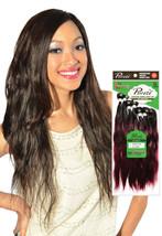 PURETE Brazilian Remy 7PCS Multi-Pack (Natural Wave) - $94.34+