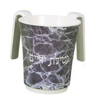Netilat Yadayim Natla Hand Washing Cup Mock Marble Gray Black Plastic Judaica