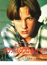 Brad Renfro teen magazine pinup clipping double sided nice lips faded shirt