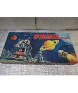 Retro Board Game [Space Exploration GAME] Posted in Japanese shortage of... - $99.98
