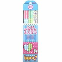 Tombow ippo! Writing pencil 2B KB-KRW03-2B print W03 12set - $9.64