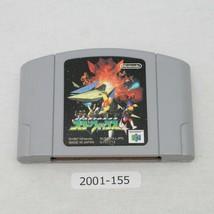 Nintendo N64 Star Fox Starfox Ntsc Aktiv Japan 2001-155 - $6.99
