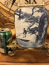 Large Antique or Vintage Chinese Porcelain Shard Fitted Brass Box. 6.5 x... - $163.35
