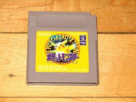 Pokemon Yellow Version Nintendo Game Boy Japan vers w NEW save battery i... - $22.99