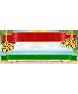 CIJ Avatars and Banners for Bonanza Sellers ONLY for Christmas In July E... - $0.00