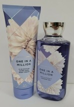 New Bath & Body Works ONE IN A MILLION Shower Gel and Shea Body Cream 2p... - $22.06