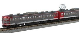 NEW Rokuhan T011-8 Z Scale JR Series 115-1000 Shinano Railway Color From... - $193.15