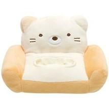 San-x Sumikkogurashi Itsumo no Sumikko Multi Stand Plush Doll MX18801* - $20.55