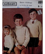 Bainin Aran Sweater Pullover Knitting Pattern Children - $4.99