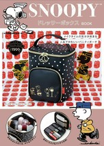 Peanuts SNOOPY Dresser Box Brand Book with Makeup Vanity Pouch Bag Japan Limited - $50.25