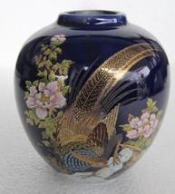 1960's Vintage Cobalt Blue Japanese Satsuma Vase Handpainted 24k Gold Fi... - $65.99