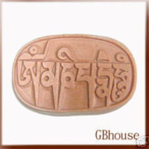 "Tibetan ""Om Mani Padme Hum"" Stone - Silicone Soa - $26.00"