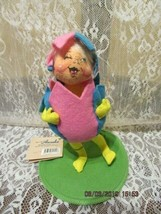 "Annalee Dolls 1997 7"" Easter Egg Kid Mint With Tags - $26.00"