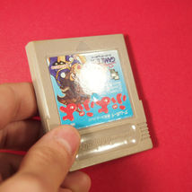 Puyo Puyo (Nintendo Game Boy GB, 1994) Japan Import image 10