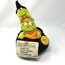 Hallmark Tremblin Toads Halloween Sound & Motion Techno Sings Plush Anim... - $18.99