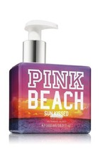 Victoria's Secret Pink Beach Collection Body Lotion - $171.99