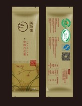 20*15g Chinese Traditional 100% Natural Honey Small Sticks Pack  - $184.78