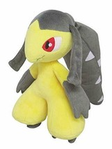 Pokemon ALLSTAR COLLECTION stuffed Kuchito S - $33.66